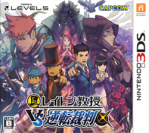 Professor_Layton_VS_Phoenix_Wright-3ds-jap